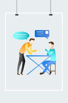 人物男性站座对话插图