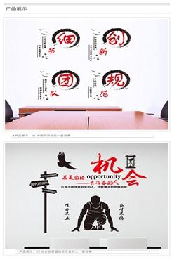 房地产企业文化墙图片