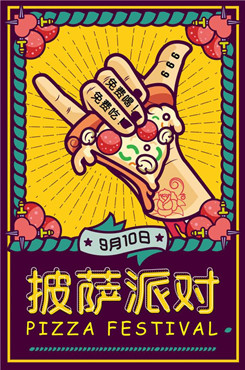 餐饮促销海报图片