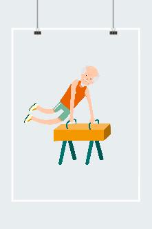 健身老大爷平衡木插画图片