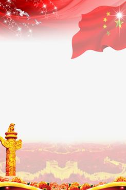 庆祝八一建军节大气图片