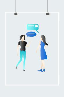 人物对话框设计素材
