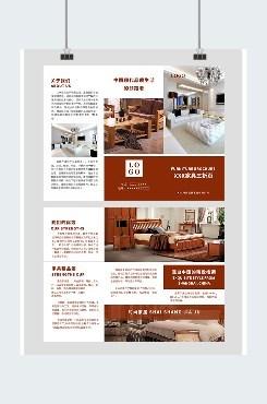 中式风格家具图片