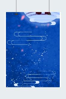 七夕节海报设计素材