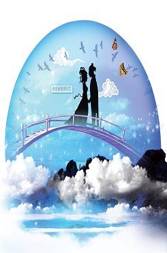 七夕鹊桥唯美图片