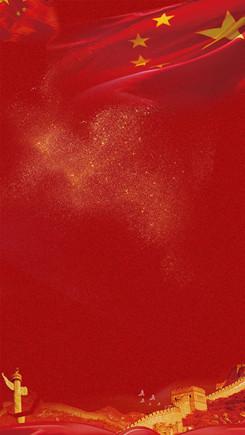 八一建军节红色大气展板