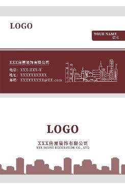 红色简约房屋装饰宣传广告平面名片