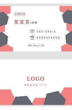商务广告公司名片图片