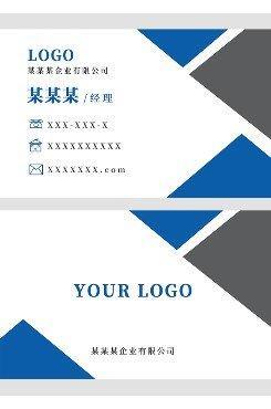 商务房产名片设计图片