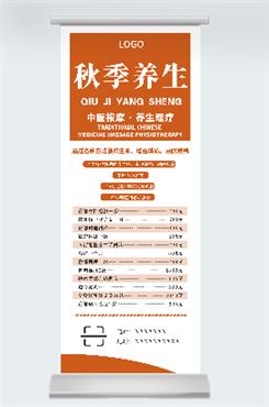 美容院项目价格表图片