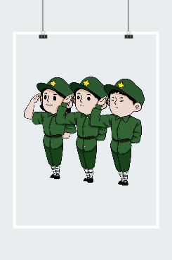 建军节军人致敬卡通宣传画