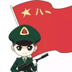 八一建军节军旗图片