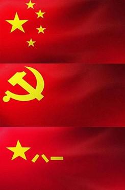 最新八一军旗图片