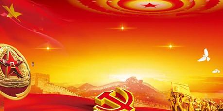 2020年建军节党建宣传海报