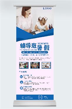 幼儿英语培训班宣传海报