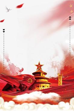 建军节红色纯背景图片