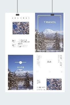 淡雅风日本旅行攻略广告平面画册