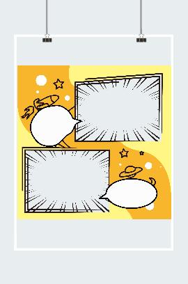美食组合框卡通
