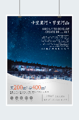 梦幻风城市夜景图片