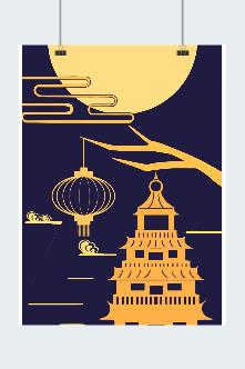 中秋节古风手机海报