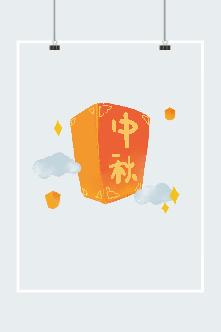 欢庆中秋灯笼配图插画