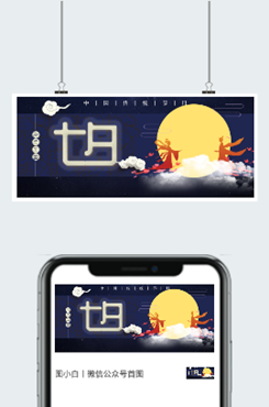 七夕情人节公众号插图