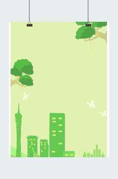 绿色文明城市创意海报设计