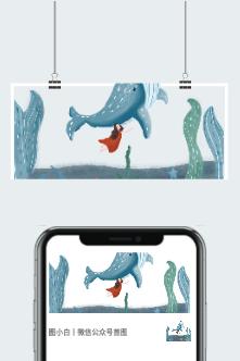 海洋动物插画图片