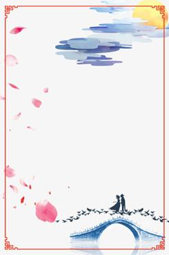 七夕节海报边框