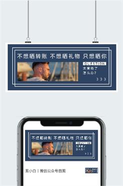 七夕节秀恩爱指南图片