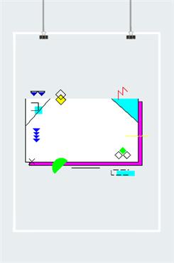 几何图形边框