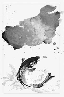 古风年年有鱼海报背景