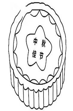 中秋佳节月饼矢量图