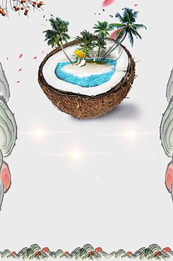 淘宝海报背景图