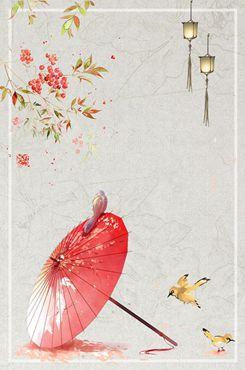 七夕节唯美古韵背景图片