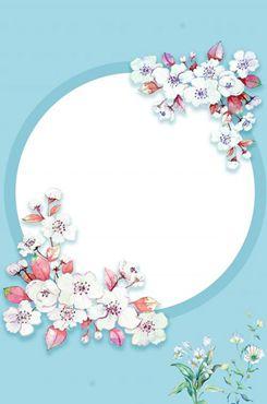 情人节鲜花背景图片