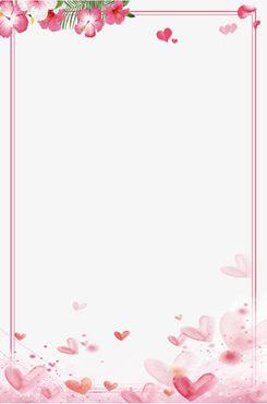 七夕节粉色爱心边框