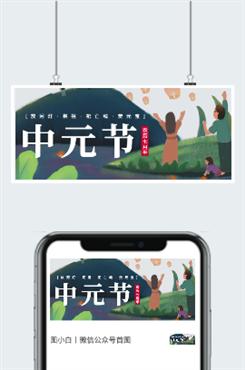 卡通中元节放河灯图片
