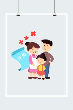 一家三口家庭保险插画图片