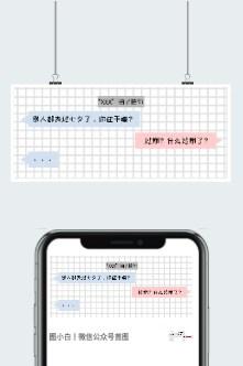 七夕爱情对话框