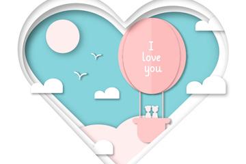 七夕创意爱心气球矢量素材