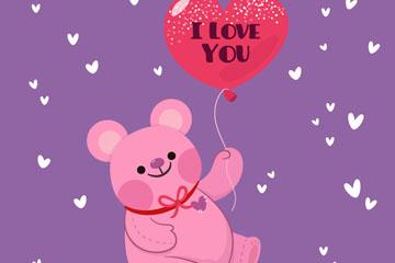可爱萌熊爱心气球矢量图
