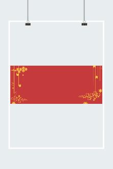 中秋红色banner背景图