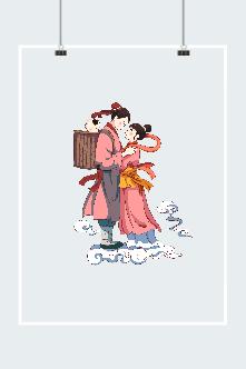 牛郎织女手绘插画