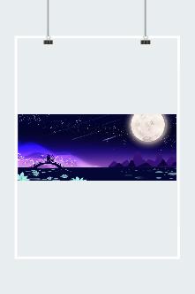 浪漫星空鹊桥相会唯美图片