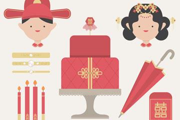 中式婚礼矢量元素