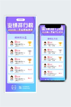 七夕淘宝详情页