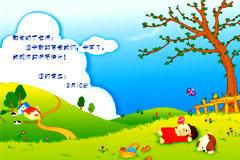 教师节祝福卡片矢量图