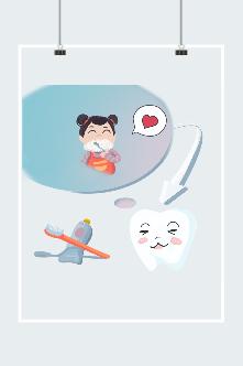 爱护牙齿插画