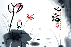 水墨荷花插画图片
